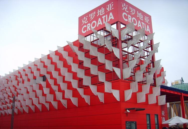 克罗地亚展馆